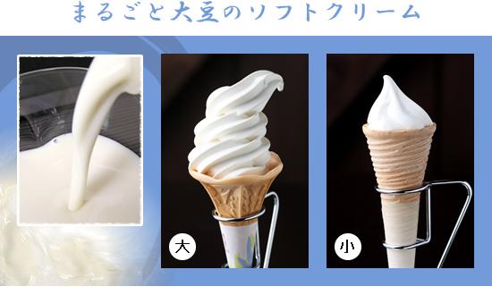 eat_menu_dessert01