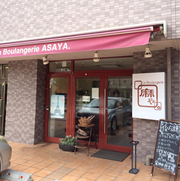 浜松パン屋さん