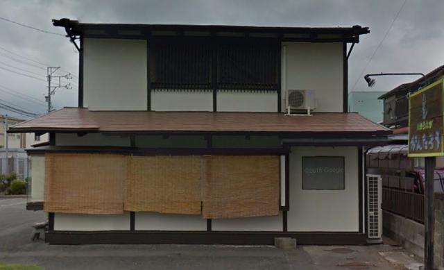 浜松市南区のうなぎ屋さん 鰻のかんたろう