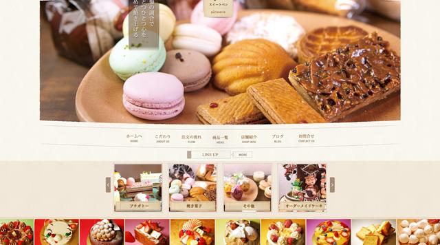 浜松市の洋菓子店 スイートベンsweetbenバースデ―ケーキやデコレーションケーキが人気|浜松市の洋菓子店