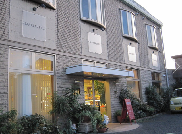 外観写真 マリアツェル (MARIAZELL) 八幡 ケーキ 食べログ