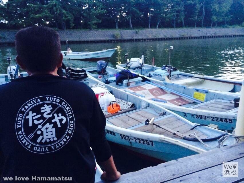 浜名湖たきや漁