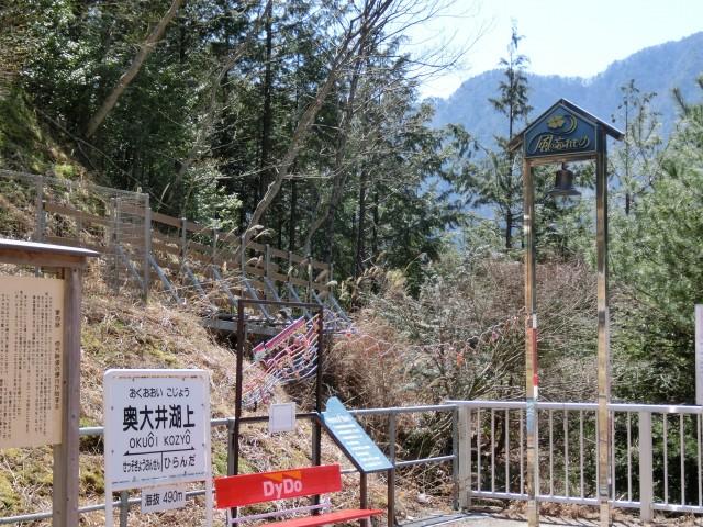 奥大井湖上駅から散策と幸せを呼ぶ鐘