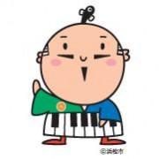 浜松エンジョイ情報倶楽部編集部