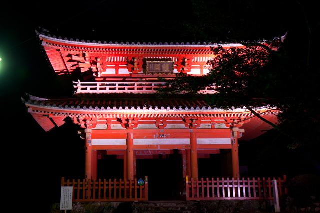 奥山半蔵坊方広寺