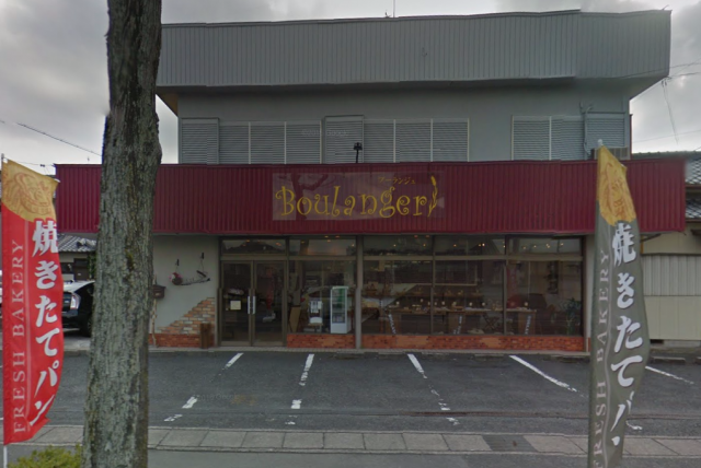 浜松市北区のパン屋さん ブーランジュ