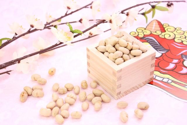 節分 福豆