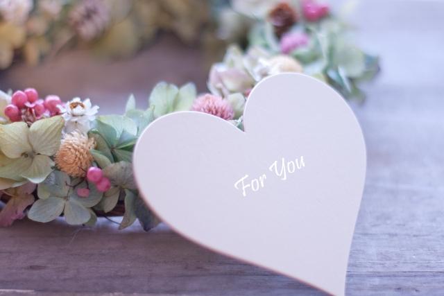 Valentine's present