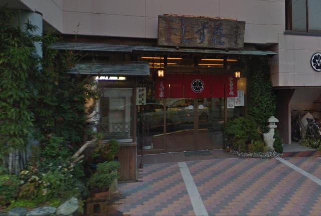 浜松市 静岡県 Google マップ