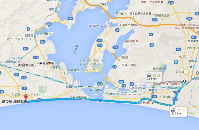 浜松リムジンパーティ、コース設定
