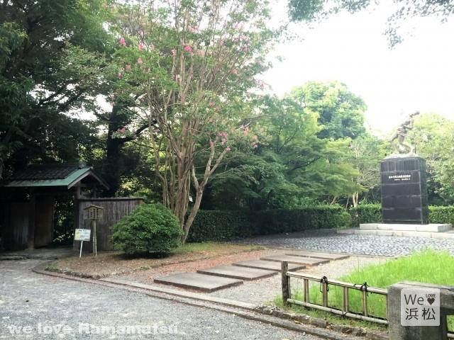 浜松城公園庭園東門2