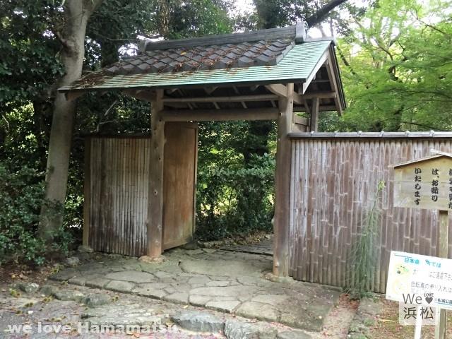 浜松城公園庭園東門