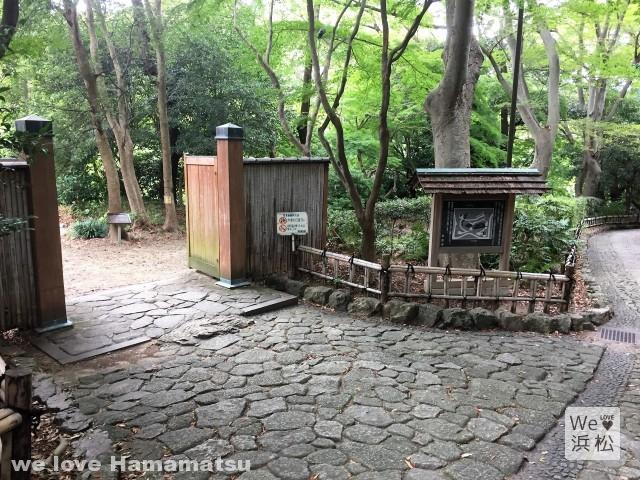 浜松城公園庭園南門