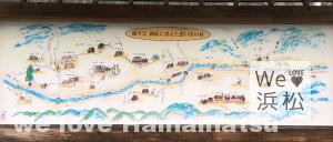 水窪ダムに沈んだ村