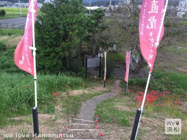 井伊直虎ゆかりの地:井伊直親の墓