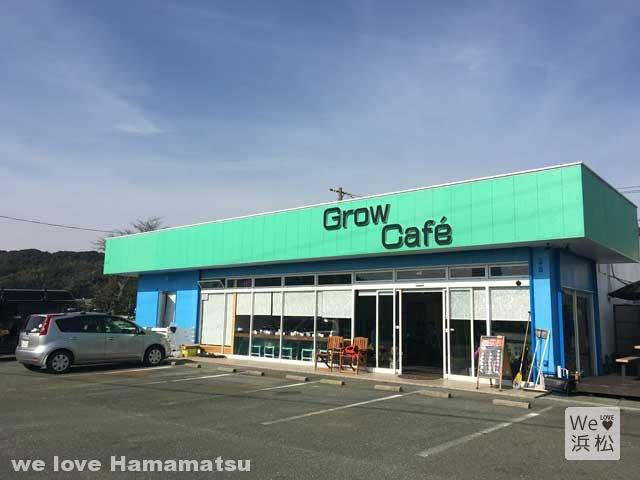 湖西市のカフェ「growCafe」