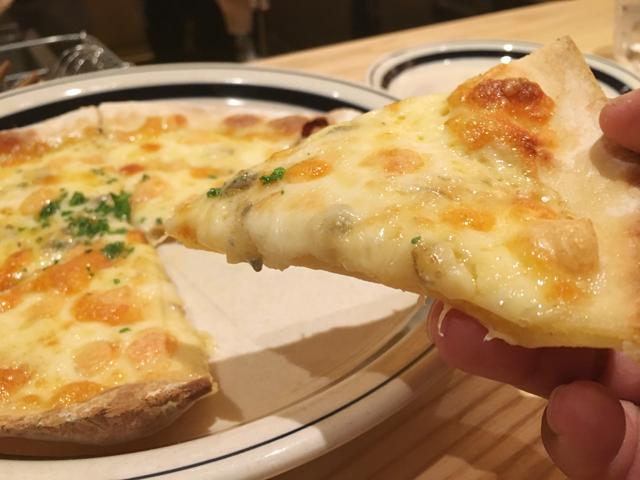 ライフ:はちみつピザ