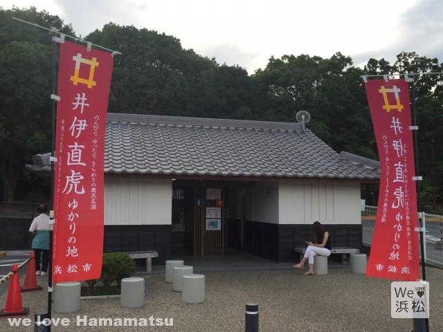 浜松城天守閣