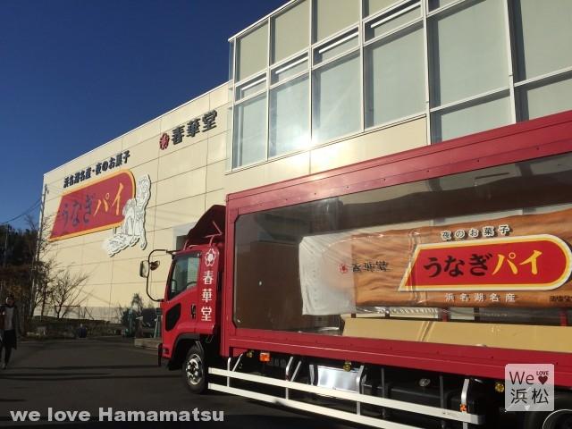 【静岡県西部・浜名湖観光】「うなぎパイファクトリー」の工場見学に年間約65万人が訪れる人気の秘密