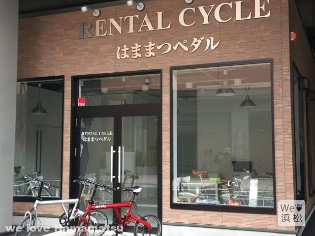 【レンタサイクルはままつペダル】一度は乗ってみたかった♪ オシャレな自転車で浜松の街中を走ってみよう!