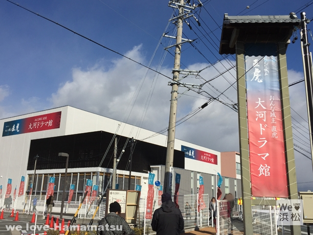 【浜松観光】「おんな城主 直虎」の大河ドラマ館に行ってきました!