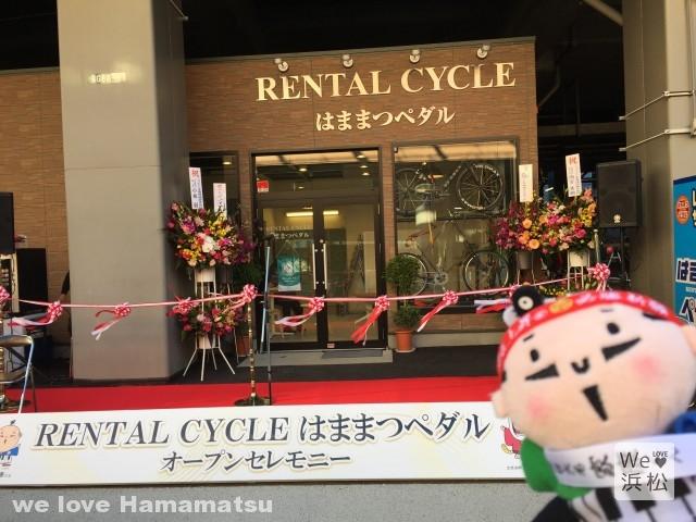 【レンタサイクル「はままつペダル」オープン】「新春ガイドライド2017」でロードバイク初体験!