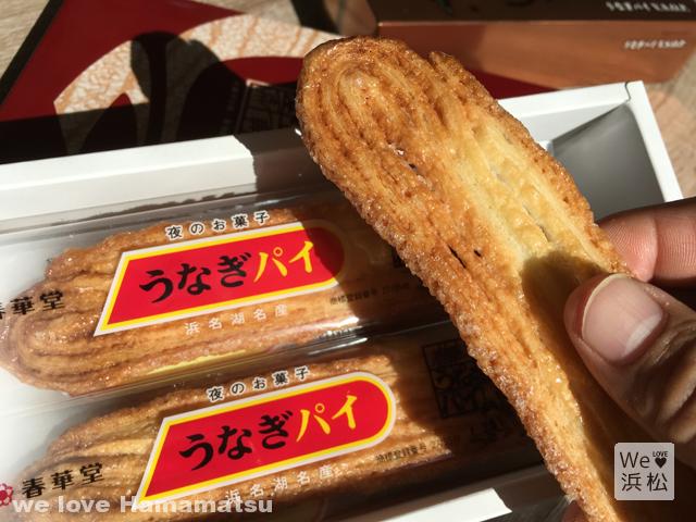 浜松土産「うなぎパイ」
