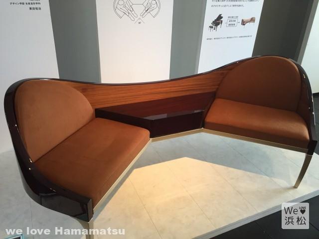 静岡文化芸術大学卒業展:Resonance chair –ピアノ製造技術によるコミュニケーションチェア-