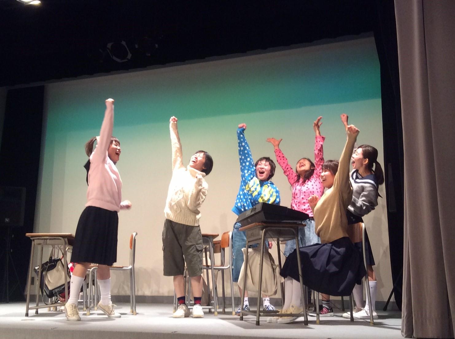 浜松海の星高校演劇コースOG
