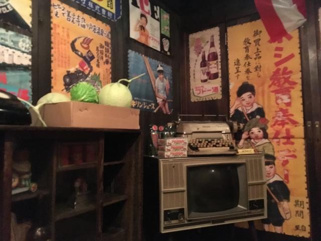 昭和レトロ 博物館