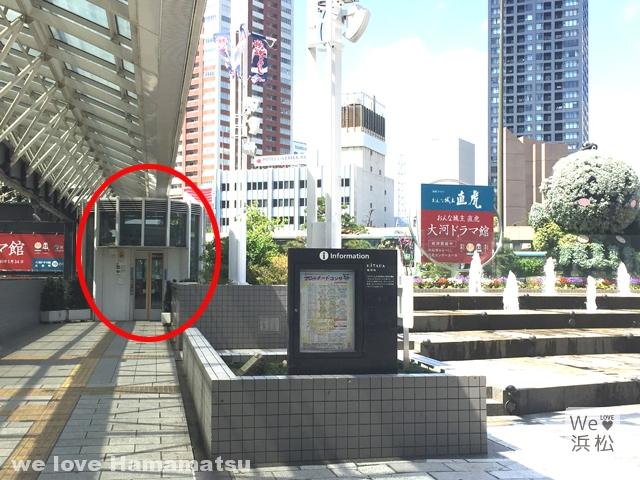 浜松駅バスターミナルエレベーター