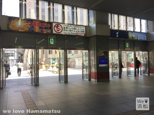 浜松観光】JR浜松駅のバス乗り場...