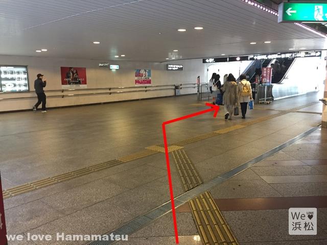 浜松駅地下