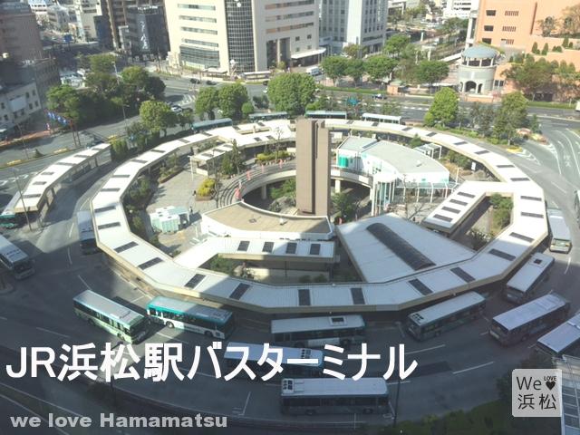 浜松駅バスターミナル