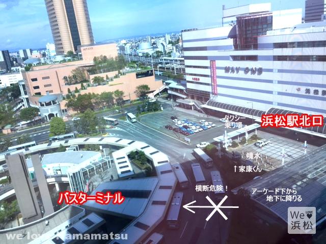 浜松駅北口とバスターミナル