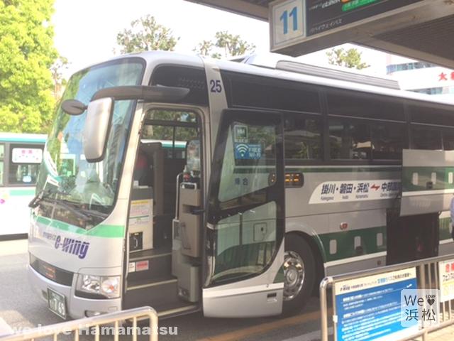 浜松市バスターミナル/高速バス