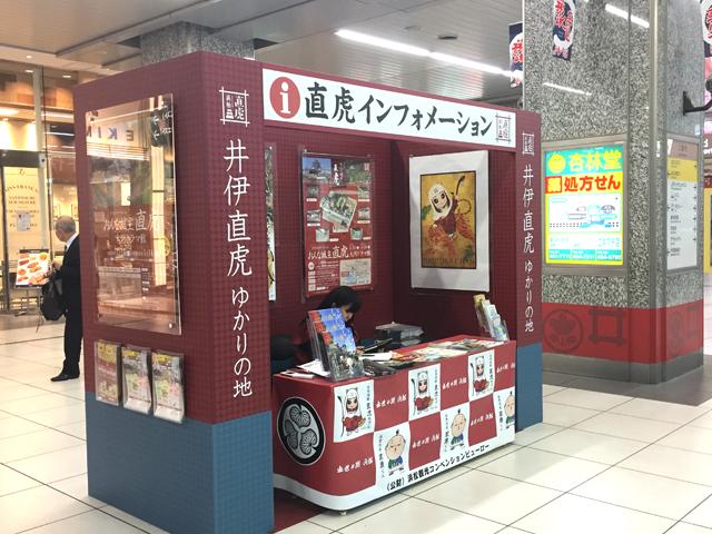 浜松駅構内