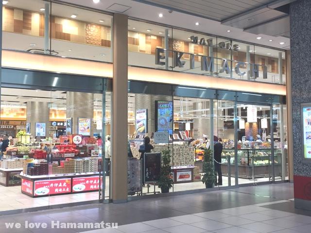 【浜松観光】自分用にもリピしたい♪魅力いっぱいのスイーツが揃うJR浜松駅構内「EKIMACHI WEST」のお土産ショップ