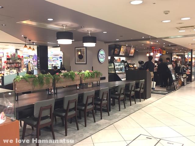 浜松駅:タリーズコーヒー