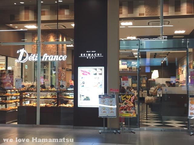 浜松駅:デリフランス