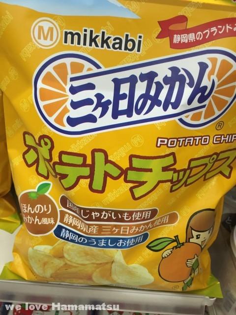 浜松土産:ポテトチップス