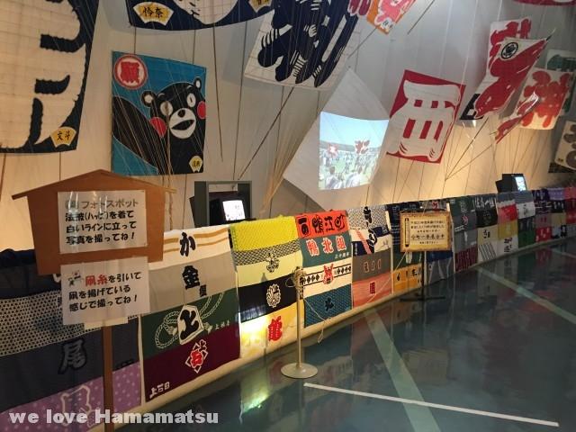 浜松まつり会館:フォトスポット