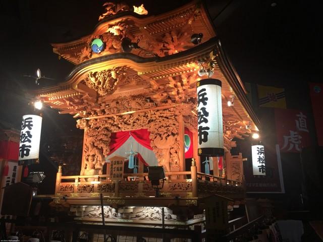 浜松まつり会館:浜松市制80周年記念御殿屋台