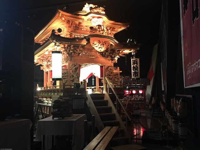 浜松まつり会館:浜松市制80周年記念御殿屋台2