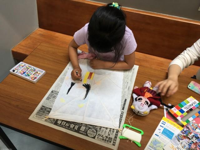 浜松まつり会館:ミニ凧作り