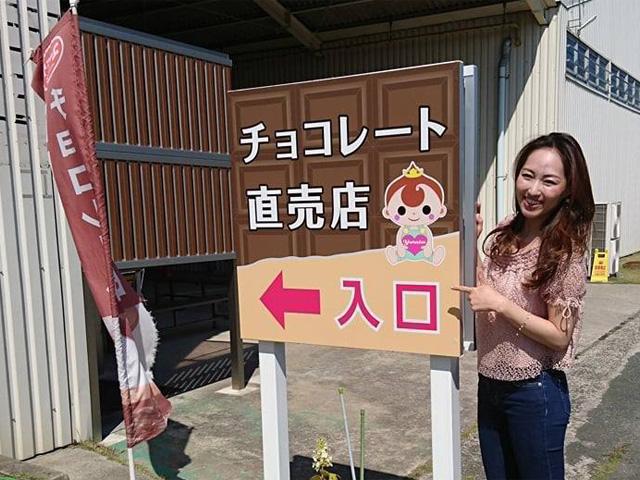 幸せ度もイナズマ級☆‼お菓子界の夢の国とはここのことっ!