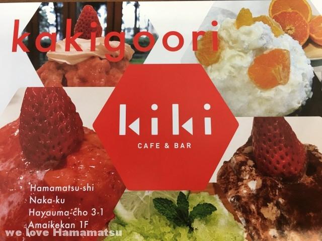 kiki cafe&bar
