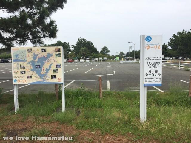 ゆ~りん渚園ターミナル