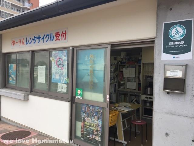 ゆ~りん舞阪町観光協会