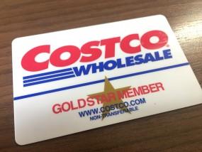 コストコ 会員カード